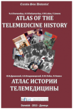 Atlas of telemedicine history